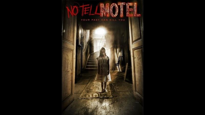 Молчаливый мотель 2013 1 ужасы понедельник фильмы выбор кино приколы топ кинопоиск