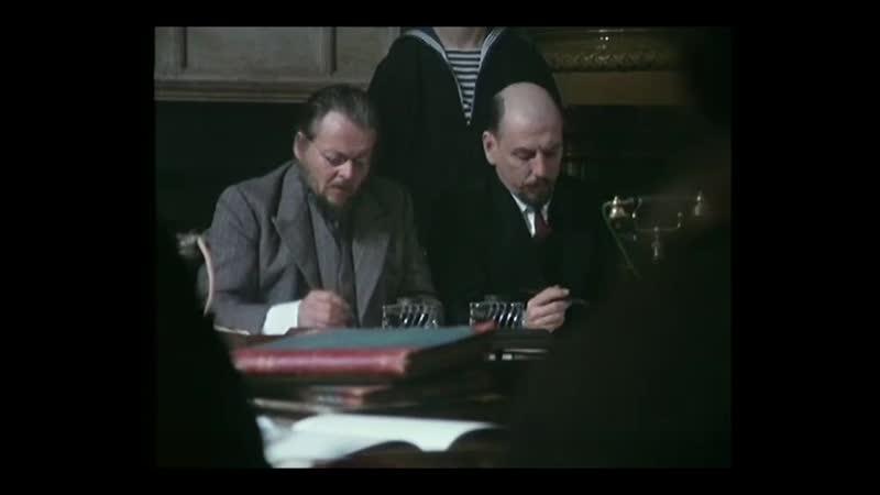 1 7 1983 Рейли король шпионов Reilly Ace of Spies