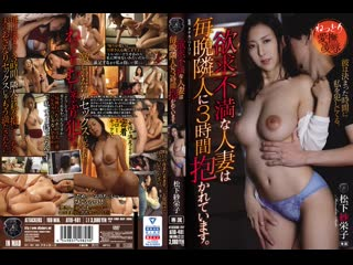 atid 401 - Matsushita Saeko - English subtitle All the JAV Hentai Hentai japan Brazzers Big tits Drama creampie massage virgin