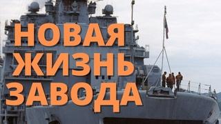 В Крыму строят корабли для Арктики