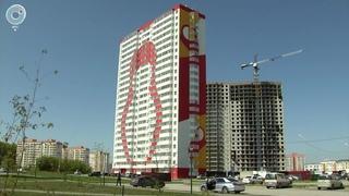 Как меняется один из самых густонаселённых жилмассивов Новосибирска?