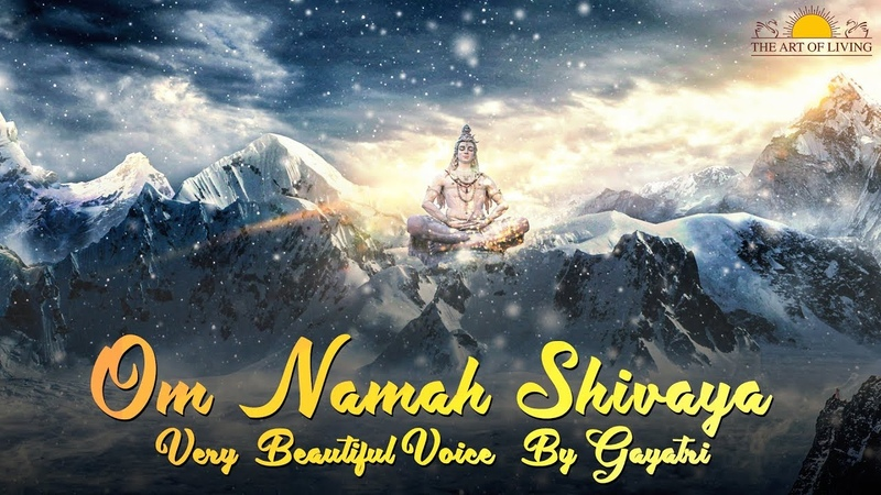Om Namah Shivaya Very Beautiful Voice By Gayatri | The Most Powerful Shiva mantra