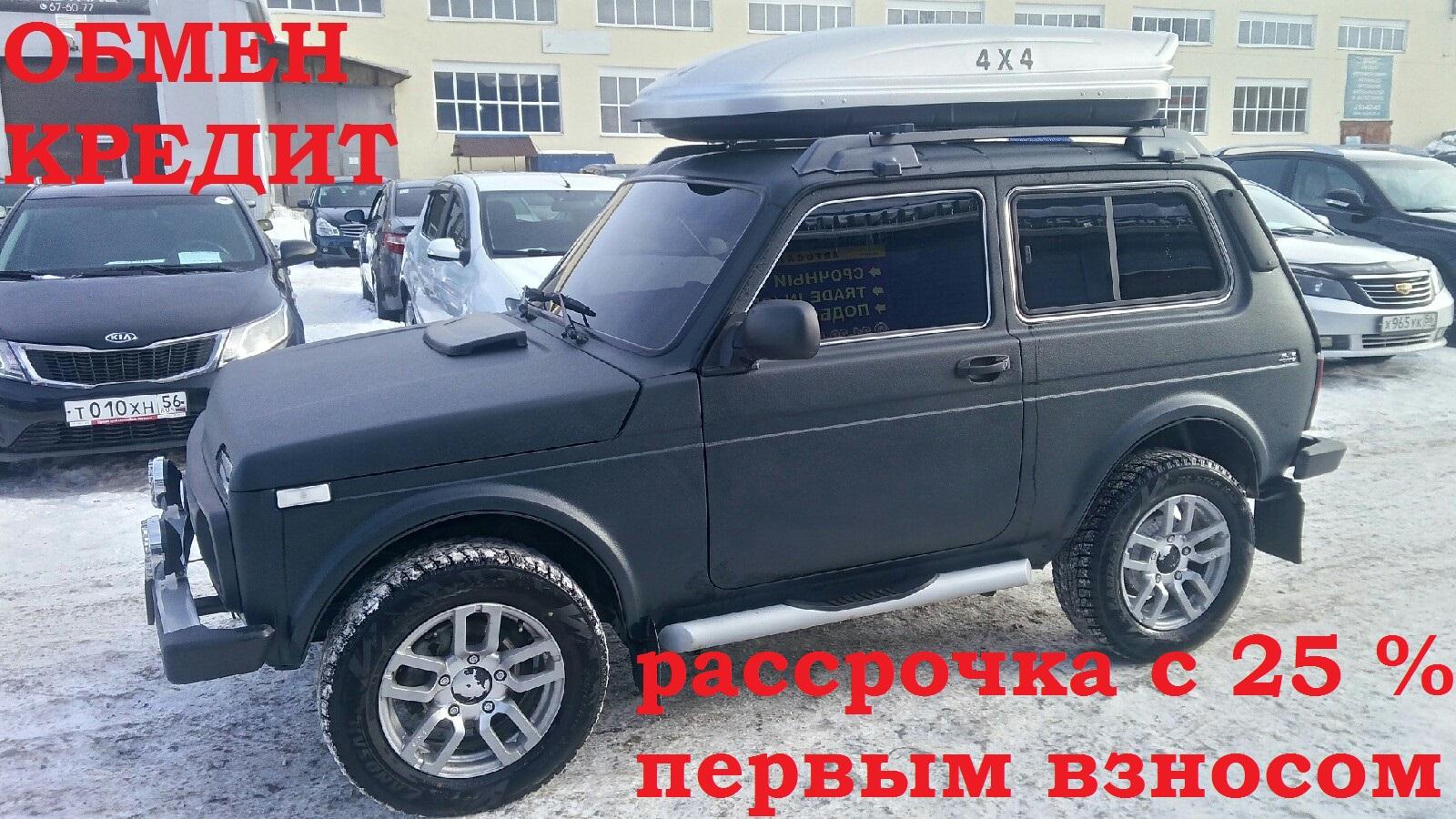 LADA 4x4 2017 год. Состояние нового авто. | Объявления Орска и Новотроицка №1953