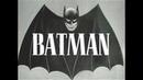 Бэтмен Сериал Серия 12 1943