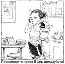 Фотоальбом Ольги Гавриловой
