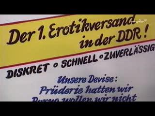 Sex-Shop DDR  (1/2)