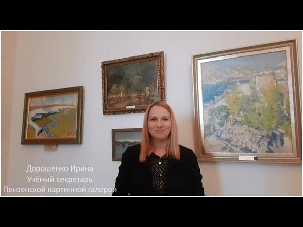 Русский импрессионизм Солнце на ладони Часть 3 Константин Коровин