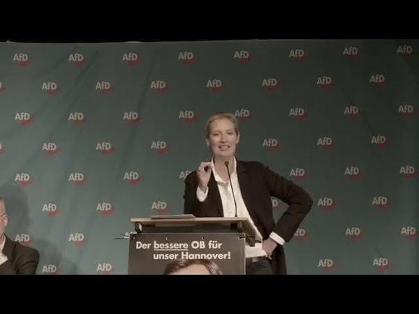 Brillant Rede. Was für eine Bananenrepublik Dr. Alice Weidel, AfD 16.10.2019