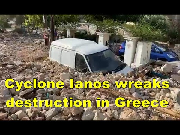 Cyclone Ianos wreaks destruction in Greece Flood, heavy rainfall, damage, destroyed bridges roads