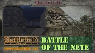 Battlefield 1918 - #25 Battle of the Nete /// Прохождение