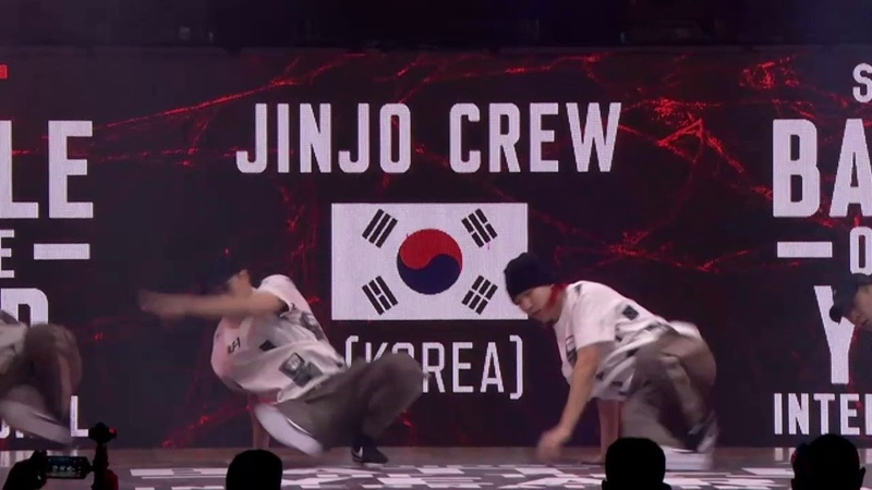 Jinjo Crew South Korea SNIPES Battle Of The Year 2018 Best Show