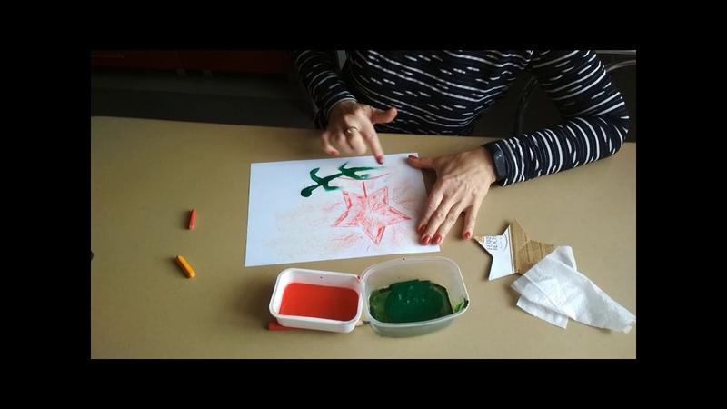 Память Рисование используя технику фроттаж пальчиковое рисование