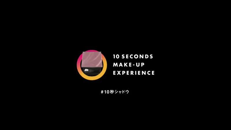 TWICE 10秒チャレンジ! キュートな笑顔でみんなをトリコにするムードメーカーのサナ。 10秒以内で完成! 使用色 ★ブラシひと塗りシャドウN 16オレンジ系 ★なめらか質感ひと塗りルージュ PK11 10秒シャドウ  AUBE