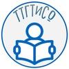 ГПОУ «Таштагольский техникум горных технологий»
