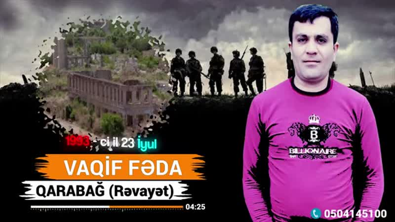 Vaqif Feda Qarabag Revayet