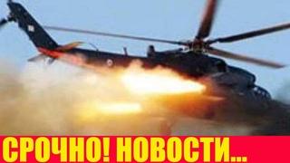 США схватились за голову - Невидимое оружие РФ в Сирии…