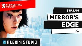 Mirror's Edge / STREAM [PC]