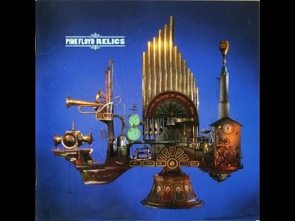 Pink Floyd Relics Full Album