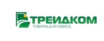 Хозяйственные товары цены в Новороссийске