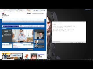 Covid 19 Faux positif les preuves officielles sur le site de l'ANSM et du site de la santé du gouvernement (DGS 71) France - Fr