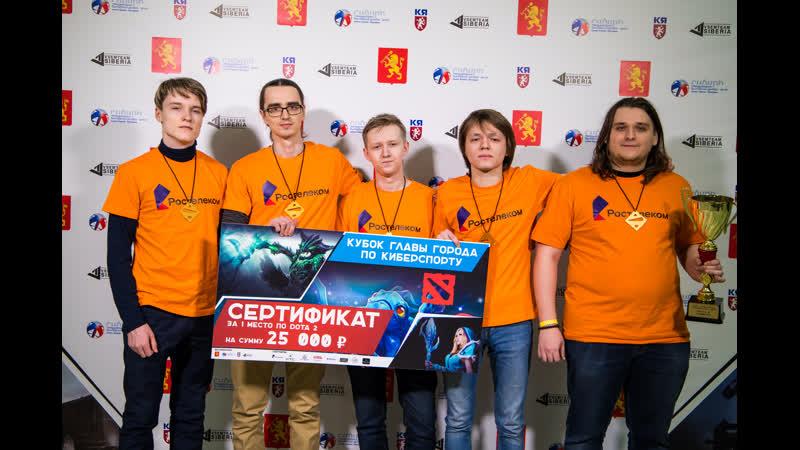 Чемпионы Кубка главы города по Dota 2 DeD StroiT Predbannik
