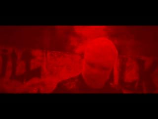 KILL MILK - Колыбельная (сниппет)