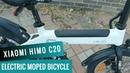 Xiaomi HIMO C20 10AH Electric Moped Bicycle