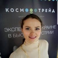 ВикторияЛисицкая