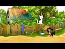 мультикимультфильмы Песенка про домашних животных Как говорят животные
