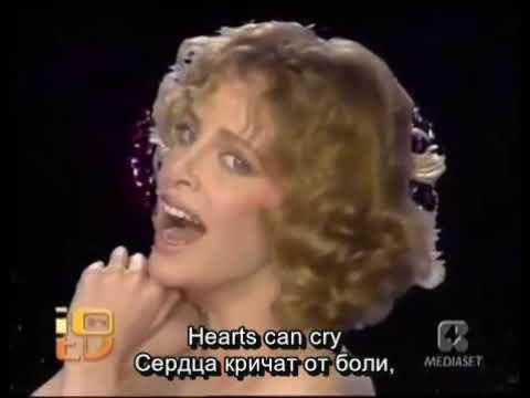 Sydne Rome Hearts Can Break lyrics Subtitles English-Russian