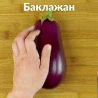 id_44650 Два рецепта с баклажанами 🍆🍴  Автор: Вкусное Дело  #gif@bon