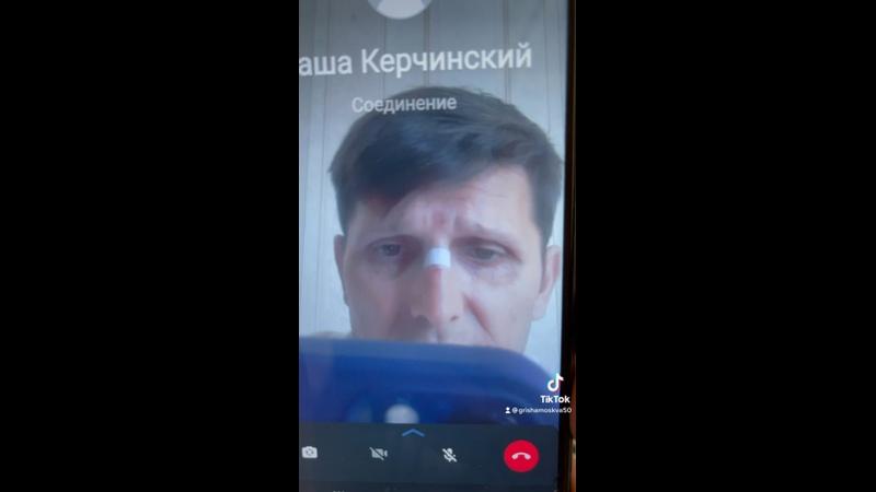 Видео от Гриши Московского