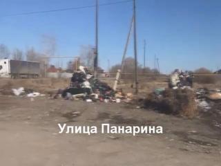Видео от Ивана Скибы