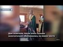 Сибирская отшельница Агафья Лыкова въехала в новый дом, построенный в тайге Хакасии при поддержке промышленника Олега Дерипаски