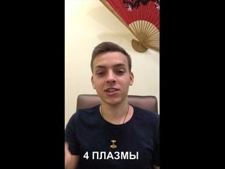 Видео от Нитая Кудашева