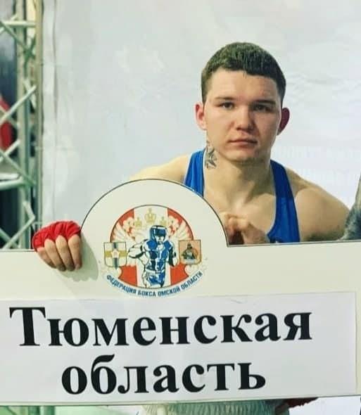 Тюменский боксёр Медведев, зарезавший медведя в ле...