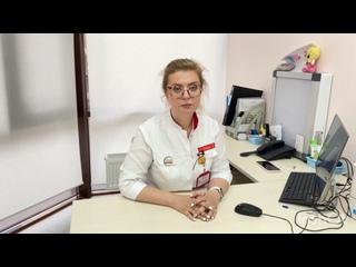 Video by Центр семейной медицины «Олимп Здоровья»