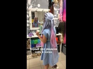 Alyona Dayçmantan video