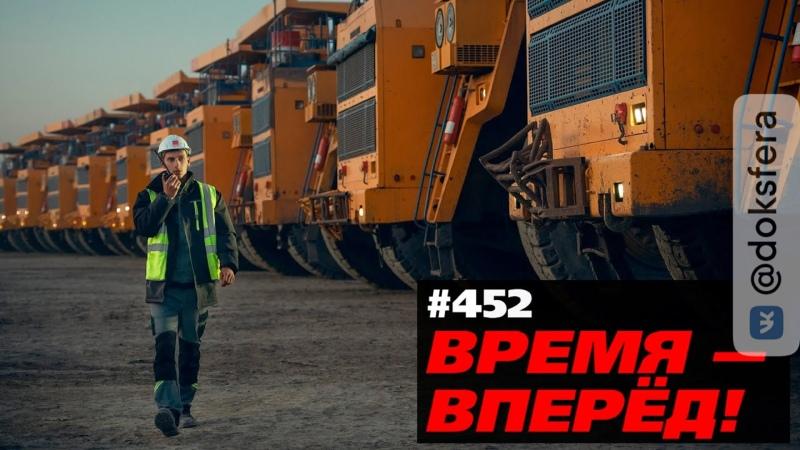 ВремяВперёд Против течения Зачем Россия вкладывается в уголь
