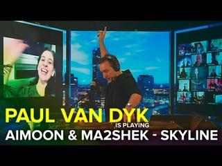 Paul van Dyk играет Aimoon & Ma2Shek - Skyline @ Sunday Sessions #39 (ASeven Club Berlin, Germany)