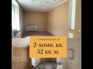 Видео от КЛЮЧИ | Агентство недвижимости в г.Магнитогорске
