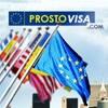 Шенгенская виза для украинцев с 100% гарантией