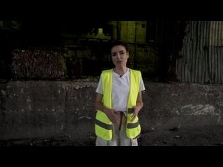 Ирена Понарошку - Есть ли переработка мусора в России?