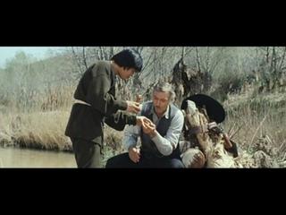 Незнакомец и стрелок (1974) / Kárate, el Colt y el impostor, El (1974)