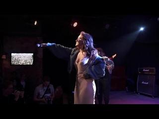 Эка Джанелидзе - Будем вместе (Live at Serdce)