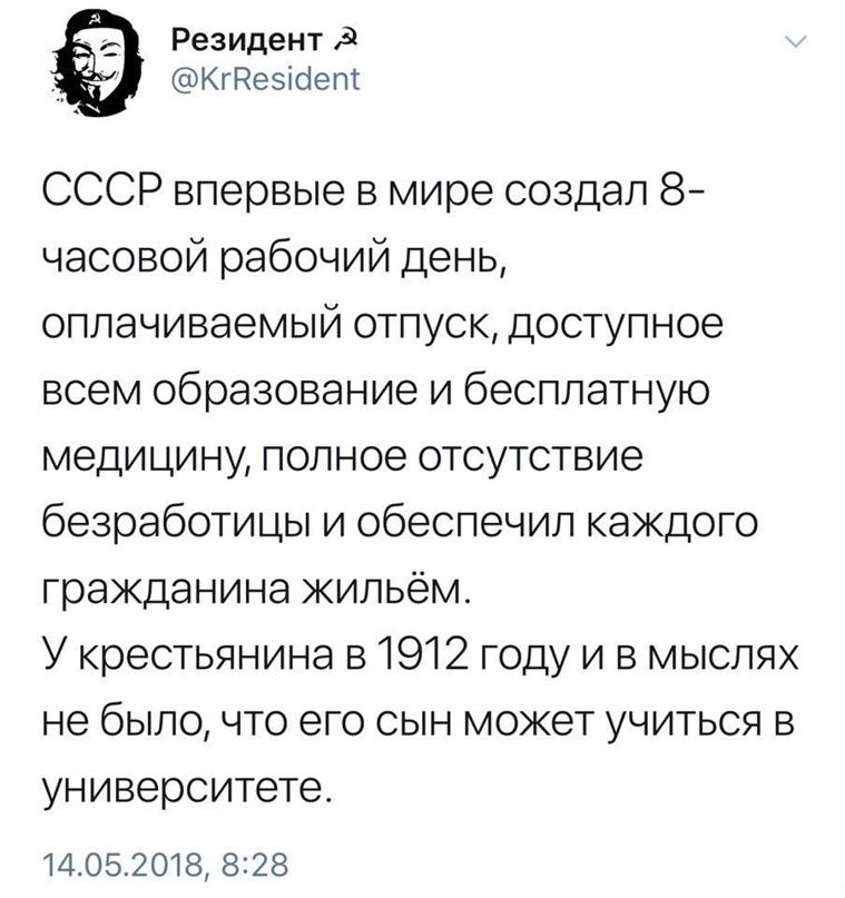 Жириновский: не платишь коммуналку - отдай имущество за долги и живи нормально