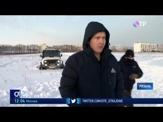 Рязанские волонтеры помогают автомобилистам освобождать машины из снежного плена(ОТР)