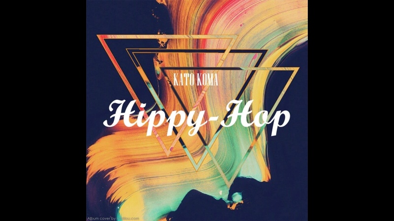 Hippy Hop Glitch Hop Jazzy Hop Hip Hop Beats Lo Fi Chill Out Mixed By Kato Koma 2015