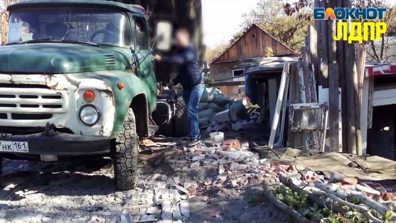 Видео от ЛДПР в Ростовской области