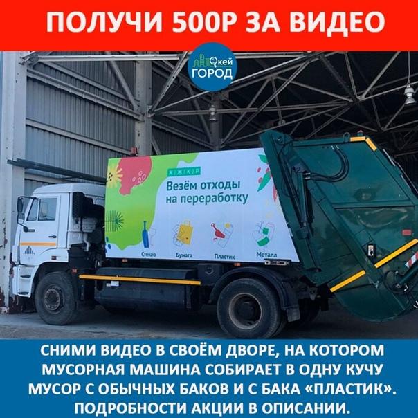 ❗ #Белореченскнепомойка За неделю так никто и не п...